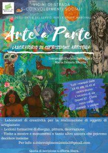 S-Coinvolgimenti Sociali: Corso pittura 2019-2020