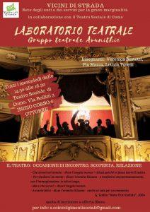 S-Coinvolgimenti Sociali: Laboratorio Teatrale